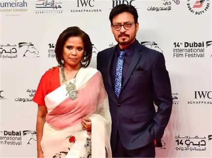 अब पत्नी सुतापा के लिए जीना चाहता हूं: इरफान खान