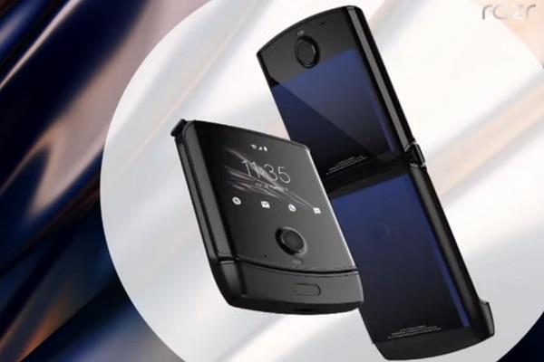भारत में लॉन्च हुआ Moto Razr, जानें कीमत और फीचर्स