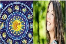 Health Horoscope: मकर राशि को हो सकता है मानसिक तनाव, जानें...
