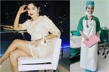 Covid-19: बॉलीवुड एक्ट्रेस बनी नर्स कोरोना पीड़ित लोगों की...