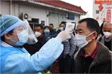 कोरोना के बाद चीन में फैला Hanta Virus, सोशल मीडिया पर मचा...