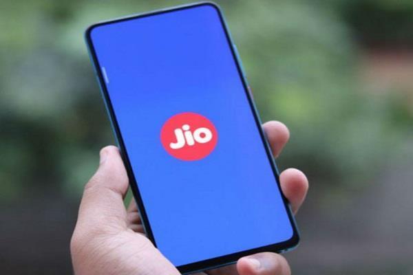 Jio ने लॉन्च किए तीन नए प्रीपेड प्लान्स, यूजर्स को मिलेगा 350GB डेटा