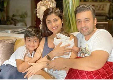 शिल्पा ने शेयर की फैमिली फोटो, बेटी की झलक भी दी दिखाई