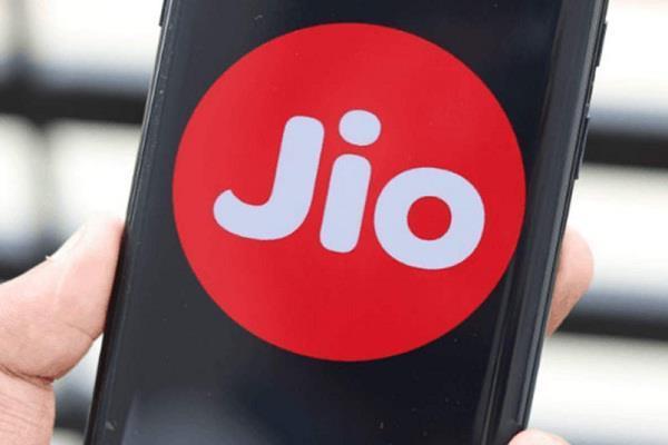 तो क्या अब 1GB डेटा के लिए Jio यूजर्स को खर्च करने होंगे 20 रुपये?