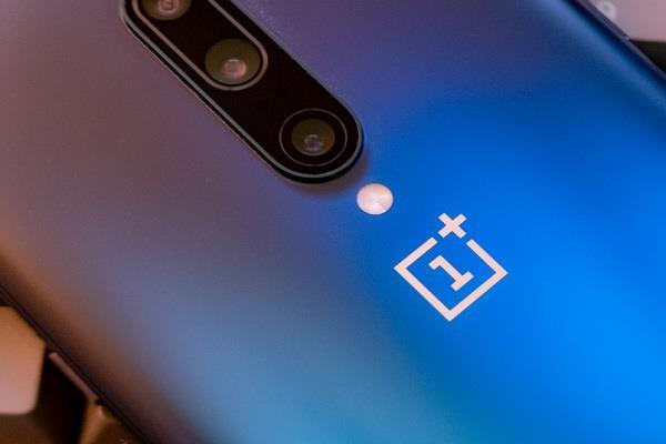 सामने आई OnePlus 8 की पहली प्रेस इमेज, फोन में मिलेंगे लाजवाब फीचर्स