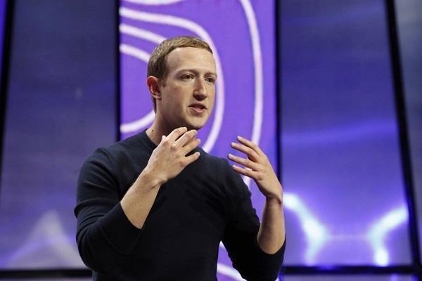 कोरोना संकट के दौरान घर से काम करने पर फेसबुक कर्मचारियों को देगी 75 हजार रुपये बोनस