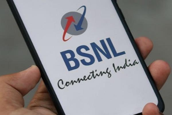 BSNL का नया प्लान, 250 रुपये से भी कम में डेली 3GB डेटा और अनलिमिटेड कॉलिंग