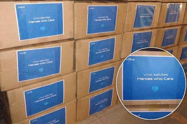 कोरोना वायरस: महाराष्ट्र सरकार को Vivo इंडिया ने दान में दिए एक लाख मास्क