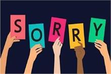 बच्चों से 'Sorry' बुलवाना क्यों है जरुरी?