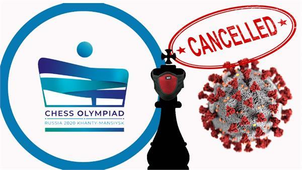 statement by the fide council regarding the chess olympiad
