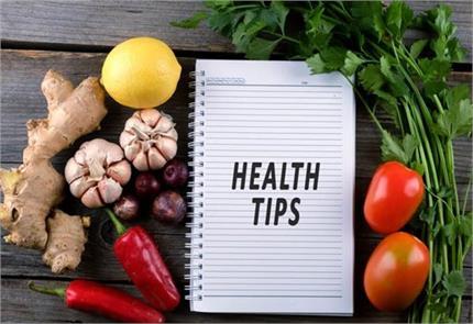 World Health Day: बीमार नहीं पड़ना चाहते तो अपनाएं ये अच्छी आदतें