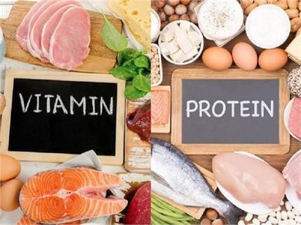प्रोटीन या विटामिन: सेहत के लिए क्या है ज्यादा फायदेमंद?