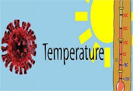 Coronavirus: गर्मी में नहीं मरेगा कोरोना, हो जाएं सावधान