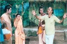 कभी बने चपरासी तो कभी बेचा साबुन, संघर्ष भरी थी रामानंद की...