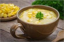 बाजार से नहीं घर पर बनाकर पीएं स्वीट कॉर्न सूप