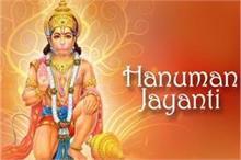 Hanuman Jayanti 2020: घर पर लगाएं हनुमानजी की ये तस्वीरें,...