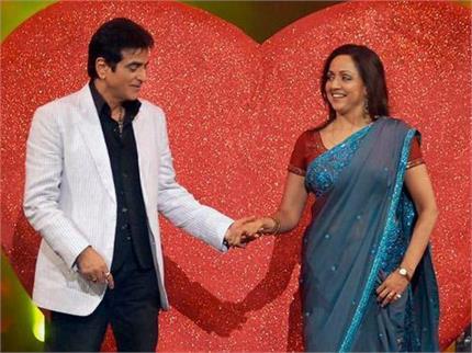 शोभा को छोड़ जब हेमा से शादी करने मद्रास पहुंचे थे जितेंद्र!
