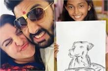 स्केच के लिए अभिषेक बच्चन ने डोनेट किए 1 लाख रुपए, फराह खान...