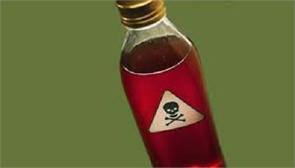 ऑस्ट्रेलिया के वैज्ञानिकों का दावा जुएं मारने वाली दवा कर सकती है...