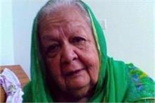 Positive India: 87 साल की अम्मा ने हज यात्रा के लिए जमा किए...