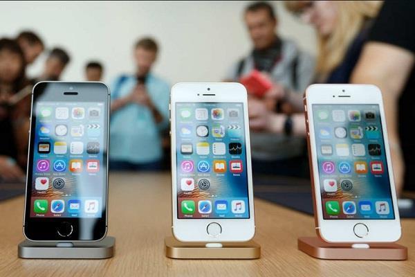 Apple अगले हफ्ते लॉन्च करेगी iPhone SE 2, इतनी हो सकती है कीमत