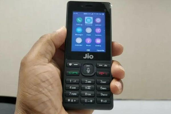 jio Phone के लिए लॉन्च हुआ नया प्लान, डेली मिलेगा 2GB डाटा