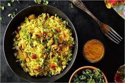 Lockdown Cooking: घर पर आसानी से तैयार करें मसाला पोहा