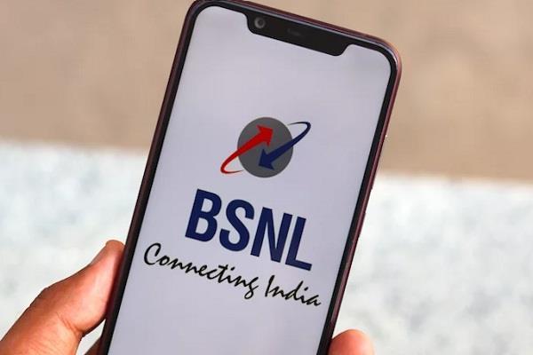 5 मई तक BSNL ने बढ़ाई प्रीपेड प्लान्स की वैधता, इस टॉल फ्री नंबर से करवा सकते हैं रिचार्ज