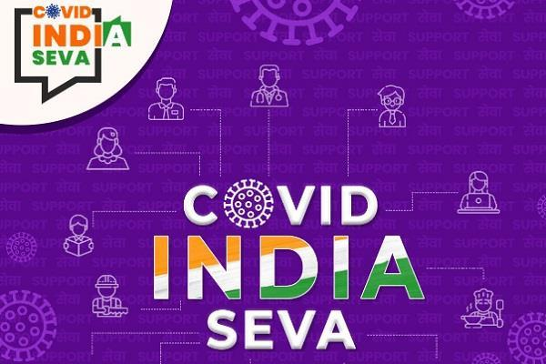 आपके सवालों के जवाब देने के लिए भारत सरकार लाई नई ट्विटर सेवा