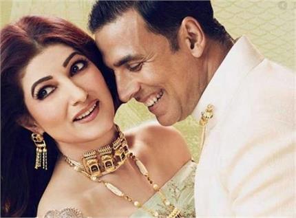 Bollywood Couple: अक्षय की दरियादिली पर पत्नी ट्विंकल का प्राउड ट्वीट