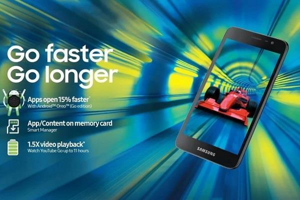 Samsung ने लॉन्च किया नया Galaxy J2 Core बजट स्मार्टफोन, जानें कीमत