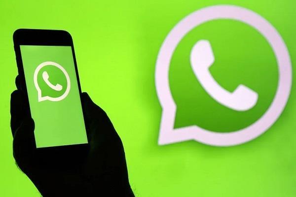 जानें क्या है व्हाट्सएप को लेकर फेसबुक का फ्यूचर प्लान, किस तरह पैसे कमाएगी कम्पनी