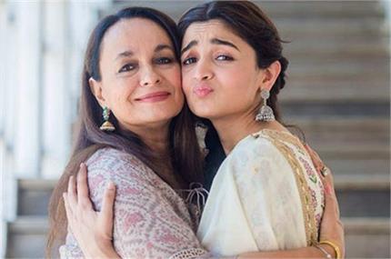 मां सोनी ने खोला राज,आलिया-शाहीन नहीं रह रहे लॉकडाउन में एक साथ!