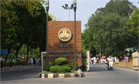 PGI बना देश का पहला अस्पताल, जहां 3 डी एक्सोस्कोप से होगा...