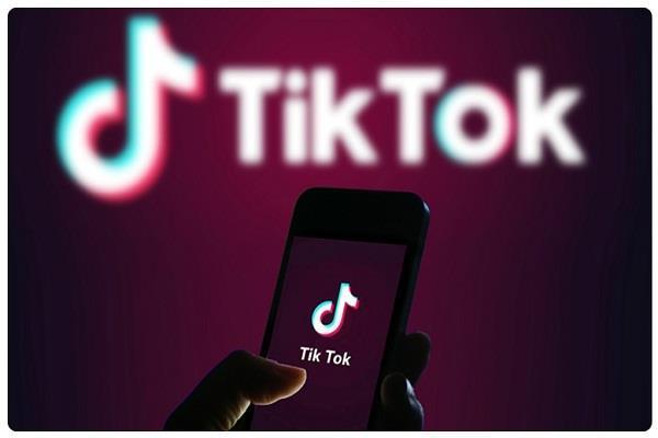 TikTok में जल्द शामिल होगा नया फीचर, अब माता-पिता कंट्रोल कर पाएंगे बच्चे का अकाउंट