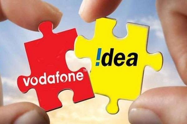 Vodafone-idea ने शुरू की खास स्कीम, हर रिचार्ज पर मिलेंगे पैसे वापस