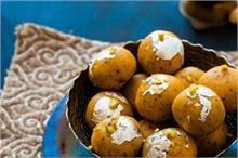 Hanuman Jayati: घर के बने 'बेसन के लड्डू' से लगाएं बंजरग...