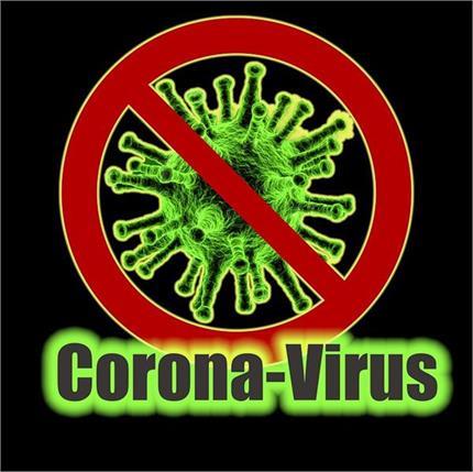 Corona Alert: समझदारी से रखें घर में कदम, रहेगा बचाव