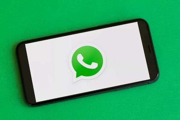 कोरोना वायरस से जुड़़ी फेक न्यूज़ के चलते WhatsApp ने लिया एक्शन, मैसेज फॉरवर्डिंग पर लगाई लगाम
