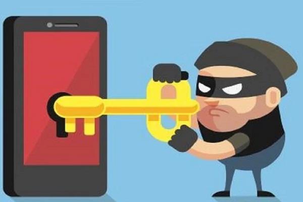 लॉकडाउन के दौरान बढ़ा साइबर धोखाधड़ी का खतरा, सतर्कता से उपयोग करें स्मार्टफोन