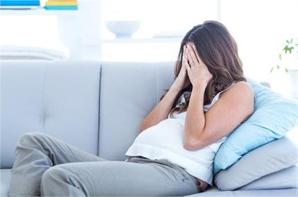 प्रेगनेंसी में डिप्रेशन से शिशु को हो सकता है नुकसान