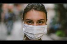 मास्क पर हफ्तों जिंदा रह सकता है कोरोना वायरस, कैसे रखें...
