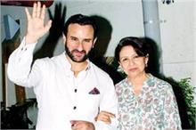 Lockdown Diaries: सैफ ने मां शर्मीला को लेकर जताई अपनी चिंता