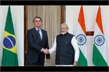 अमेरिका के बाद अब ब्राजील ने मांगी PM मोदी से मदद ,चिट्ठी...