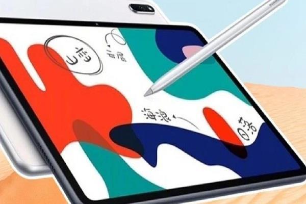 7,250mAh की दमदार बैटरी के साथ Huawei ने लॉन्च किया MatePad टैबलेट, जानें क्या मिला खास