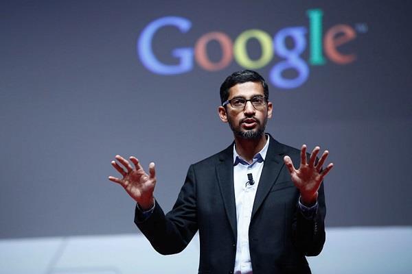 गूगल का ऐलान, जून से पहले ऑफिस नहीं आएंगे गूगल के कर्मचारी