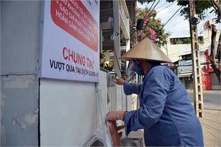 वियतनाम की अनोखी पहल, गरीबों के लिए शुरू किया Rice ATM