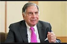 मदद के लिए फिर आगे आया Tata Group, डॉक्टरों को दी Hotel...
