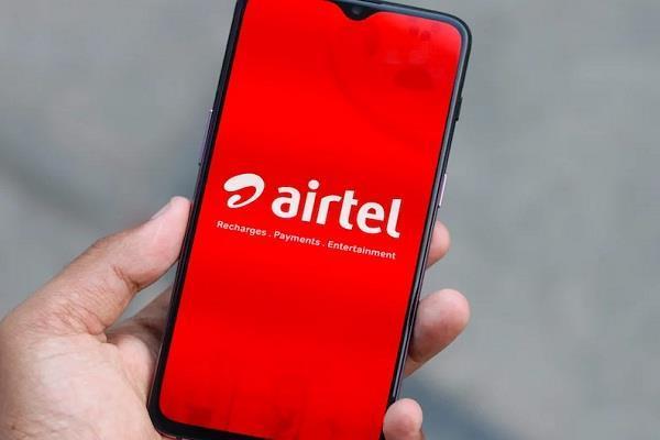 Airtel ने पेश किया 499 रुपये वाला प्लान, यूजर्स को मिलेगा 75GB डाटा और अनलिमिटेड कॉलिंग