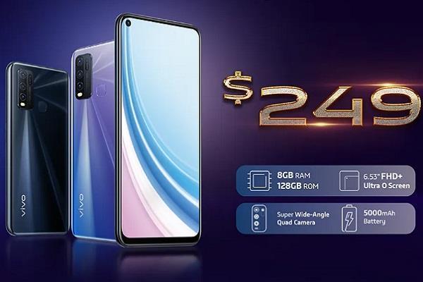 5000 mAh की बैटरी के साथ Vivo ने ग्लोबली लॉन्च किया Y50 स्मार्टफोन